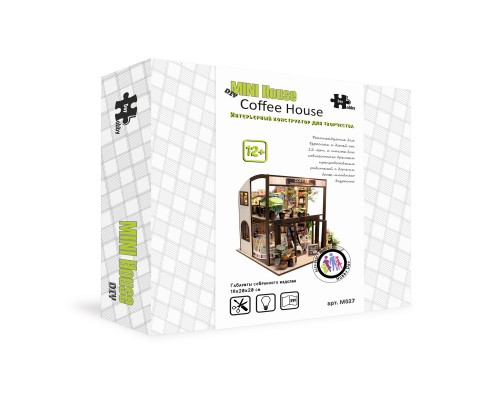 "DIY Mini House ""COFFEE HOUSE"""