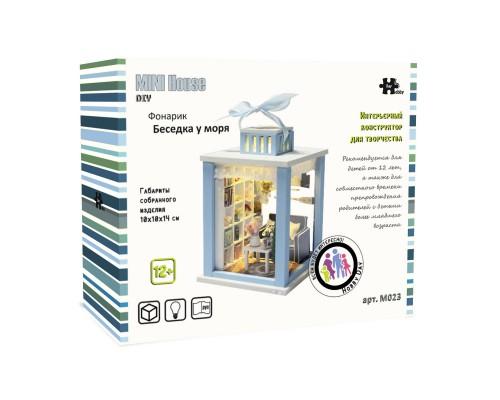 "DIY Mini House Фонарик ""Беседка у моря"""