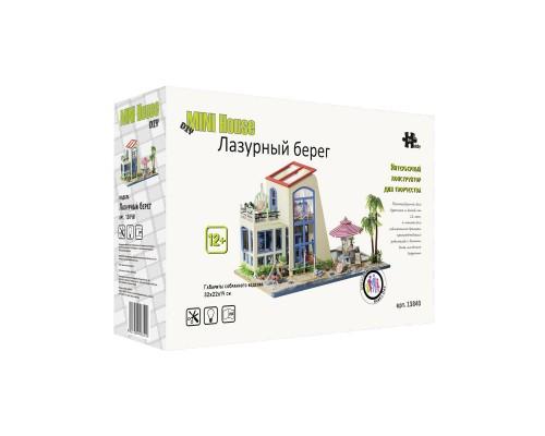 DIY Mini House Лазурный берег
